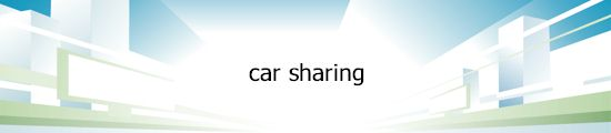 Jambusters car share/lift share software: motorway scene